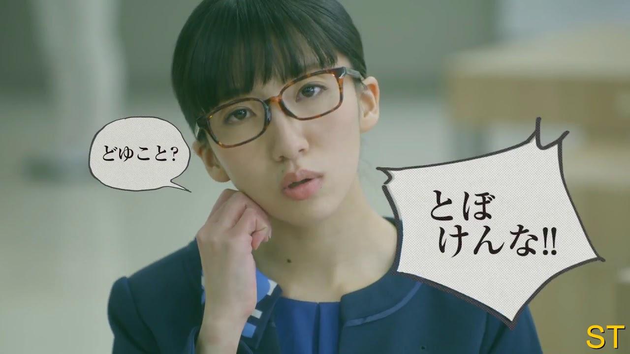 高畑充希がCMでX JAPANの「紅」を熱唱 歌唱力絶賛も放送されすぎ「うるさい」と苦情  [585341833]YouTube動画>26本 ->画像>30枚
